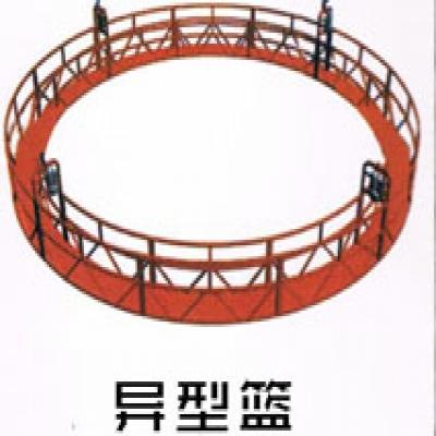 电动吊篮中的圆形吊篮