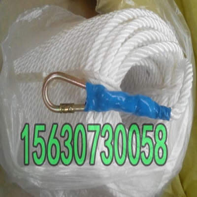 电动吊篮专用安全大绳
