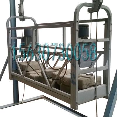 热镀锌1.5米吊篮