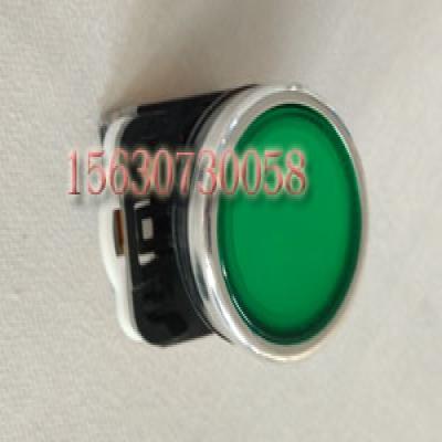 优质电动吊篮配件上升按钮(绿按钮)