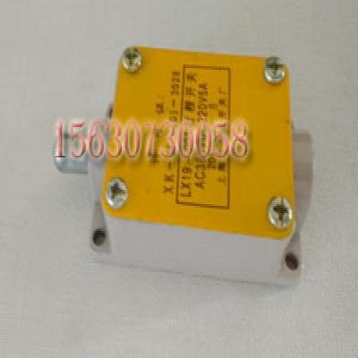 电动吊篮限位器(塑料)