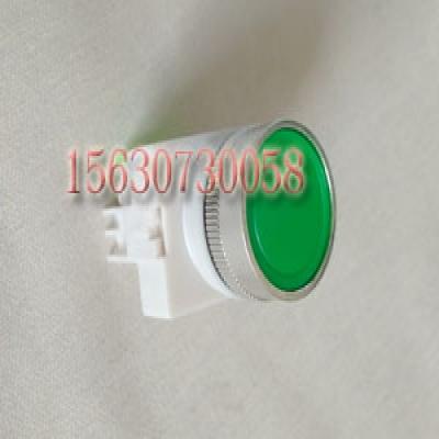 普通绿色按钮吊篮